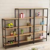 書架置物架客廳創意隔板收納儲物鋼木書架組合展示架學生書櫃【全館免運】