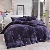 100%法蘭絨雙人加大6×6.2尺四件式兩用被毯床包組☆冬季首選☆《星月神話》