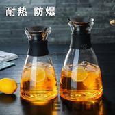 天潤和器大容量加厚玻璃冷水壺耐熱防爆果汁壺家用涼水壺水具