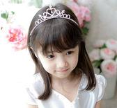 兒童髮飾 韓國兒童頭飾公主皇冠髮箍女童水鑽髮飾寶寶王冠小女孩佩戴飾品