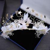 頭飾 新款粉色新娘頭飾韓式發箍超仙森繫發飾婚紗禮服結婚仙美飾品【雙12回饋慶限時八折】