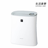 夏普 SHARP【FU-L30】空氣清淨機 適用7坪 花粉抑制