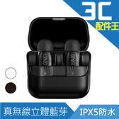 ERATO Verse 真無線立體聲藍牙耳機 立體聲 入耳式 IPX5防水防汗 麥克風 高蓄電量 充電藍芽