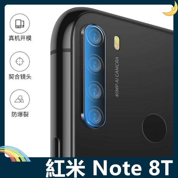 Xiaomi 小米 紅米機 Note 8T 鏡頭鋼化玻璃膜 螢幕保護貼 9H硬度 0.2mm厚度 靜電吸附 高清HD 防爆防刮