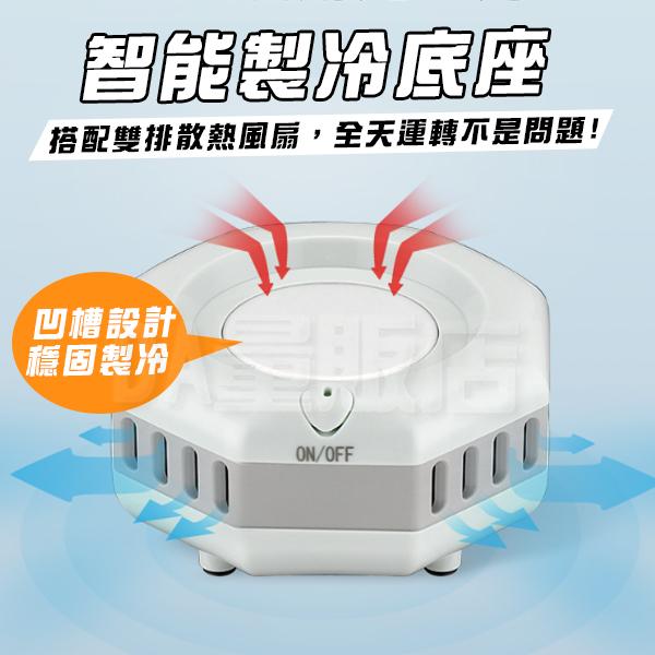 速冷杯 製冷杯 飲料降溫 快速製冷機 急速降溫 冰霸杯 製冰機 冷飲機 冰鎮 冰凍 保冰 冰涼 冷飲