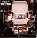 化妝品收納盒防塵護膚品