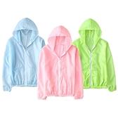 冰沁蜜糖系防曬外套(1件入) 顏色可選【小三美日】