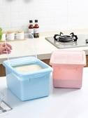 米桶儲米箱米缸家用米桶20 斤廚房收納密封裝大米盒子罐防蟲防潮米面箱【 出貨八折搶購】