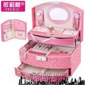 店長推薦首飾盒 公主歐式韓國手飾品收納盒木質帶鎖 結婚禮物【潮咖地帶】