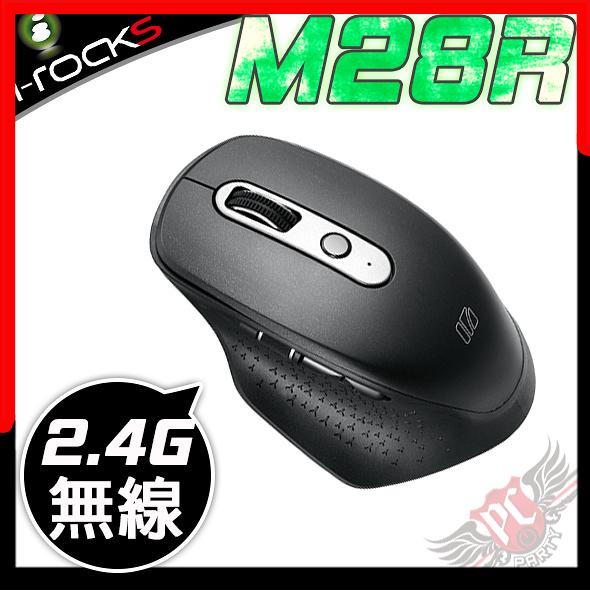 [ PC PARTY ] 艾芮克 I-Rocks M28R 極靜音 2.4G無線 光學滑鼠