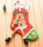 超可愛聖誕襪 聖誕節裝飾品 禮物袋 禮品(美腿聖誕老人/ 美腿馴鹿 )