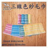 【OKPOLO】MIT純棉家用吸水毛巾-12入組