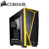 CORSAIR 海盜船Corsair Carbide SPEC-04 透側 機殼/黑黃