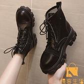 馬丁靴女英倫風鏤空透氣中筒薄款網紗短靴單靴【慢客生活】