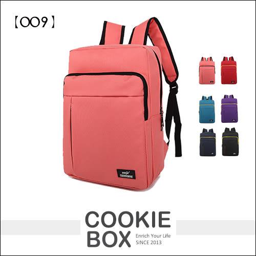帆布 休閒 直拉鏈 後背包 #009 背包 書包 雙肩 學生 男女 平板 筆電 收納 旅行 外出 A4 *餅乾盒子*