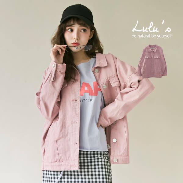 LULUS-P小刷破斜紋寬鬆外套-粉 現【03070371】