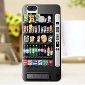 華碩 ASUS ZneFone 3 Zoom ZE553KL Z01HDA 手機殼 軟殼 保護套 自動販賣機