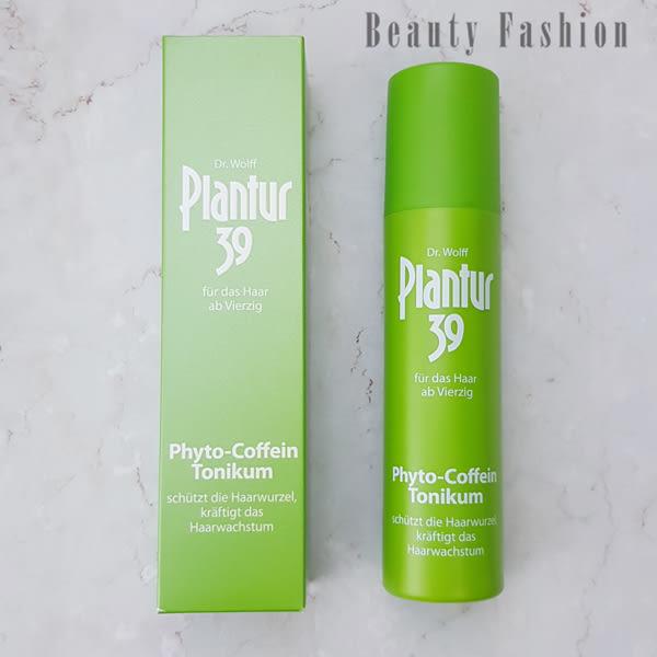Plantur 39 植物與咖啡因頭髮液 250ml