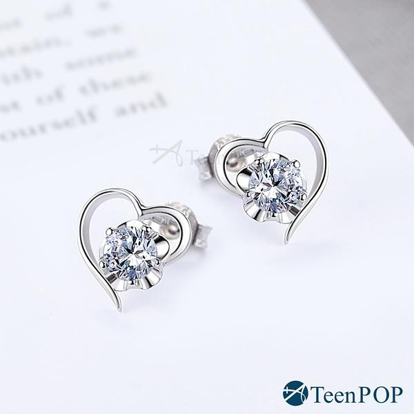 925純銀耳環 ATeenPOP 浪漫心電心 愛心耳環 情人節禮物