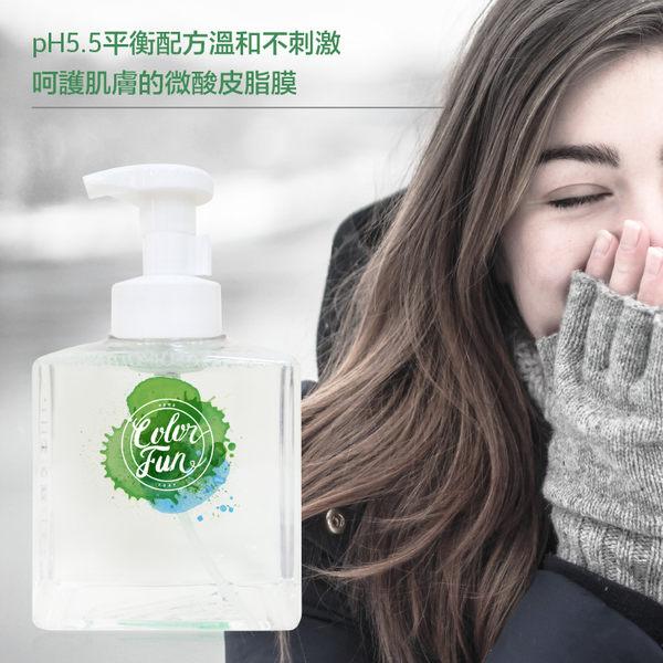 繽紛樂 泡沫式洗手液(保濕型) 600g★澳洲聯名設計