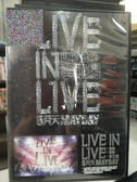 挖寶二手片-P15-319-正版DVD-其他【LIVE IN LIVE5月天 現場戰場 夢工場】-音樂 演唱會(直購價)