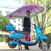 新款電動車遮陽傘加長女式摩托車雨棚電瓶車篷超大擋風防曬擋雨傘 【全館免運】