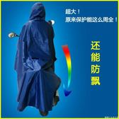 雨披加厚 摩托瓶雙人雨衣加大雨衣 電郵 電動車雨衣 車包單車  糖糖日系森女屋