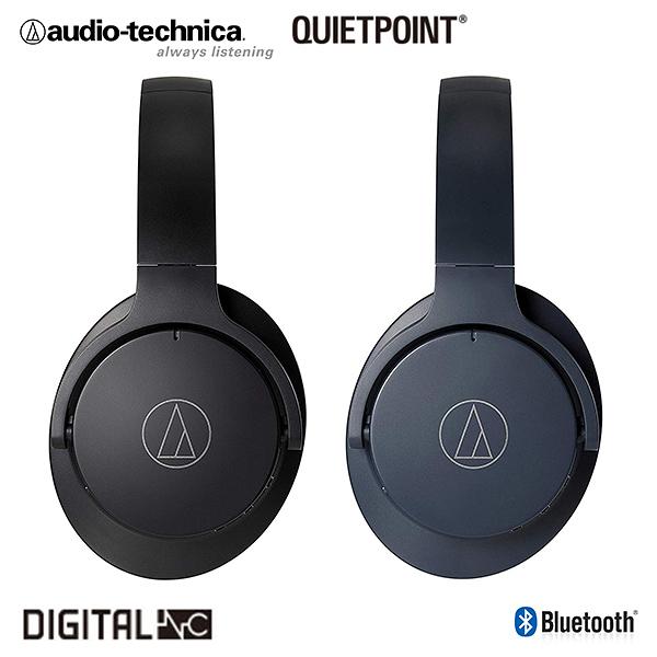 鐵三角 ATH-ANC500BT 藍牙主動降噪耳罩式耳機 可當有線使用 公司貨一年保固
