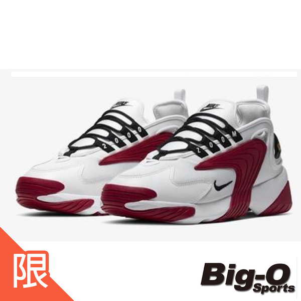 NIKE 耐吉 NIKE ZOOM 2K  輕量  運動休閒鞋 AO0269107