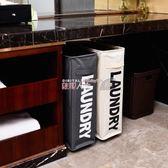 收納箱 臟衣籃折疊臟衣簍 浴室防水洗衣籃 大號布藝收納筐臟衣服收納籃 數碼人生igo