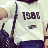 (全館免運)  -數字1986短袖T恤(T-223 )均碼