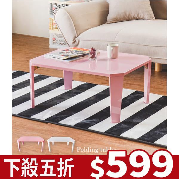 和室桌 茶几桌 折疊桌【X0046】簡約日系鏡面八角桌(兩色) MIT台灣製 收納專科