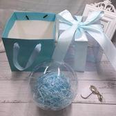 全館85折~禮品盒發光球形燈光生日伴手禮物盒~99狂歡購