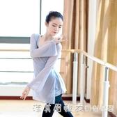 古典舞練功服女成人飄逸舞蹈服紗衣芭蕾舞民族舞中國舞上衣身韻服 漾美眉韓衣