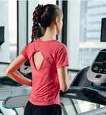 鏤空運動上衣女夏寬鬆訓練短袖t恤瑜伽服吸汗速干透氣跑步健身衣【卡米優品】