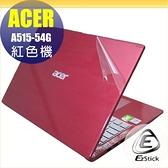 【Ezstick】ACER A515-54G 二代透氣機身保護貼(含上蓋貼、鍵盤週圍貼)DIY 包膜