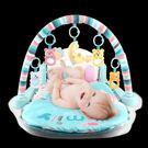 幼儿健身架幼兒玩具3-6-12個月寶寶音樂游戲毯玩具0-1歲H【快速出貨】