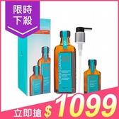 MOROCCANOIL 摩洛哥 優油組(100ml+25ml)【小三美日】台灣公司貨 原價$1299