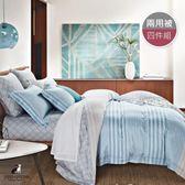 【pippi & poppo】60支頂級天絲-索爾(床包兩用被四件組 雙人標準5尺)