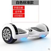 休閒大王智能雙輪電動自平行車兩輪成人體感代步車小孩兒童平衡車QM 莉卡嚴選