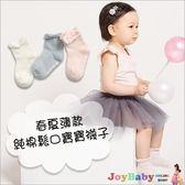 童襪子-韓國熱銷薄棉素色鬆口防滑短襪-JoyBaby