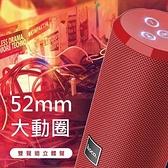 搖滾/運動 手拿式防潑水 立體聲藍牙喇叭(支援FM/TF卡/USB/AUX)