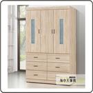 {{ 海中天休閒傢俱廣場 }} G-12 摩登時尚 臥室系列 222-6 橡木色4x7尺衣櫥