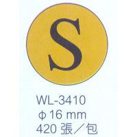 華麗牌 外銷標籤 Wl-3410 黑底金字 (420張/包) S.l.M.Xl