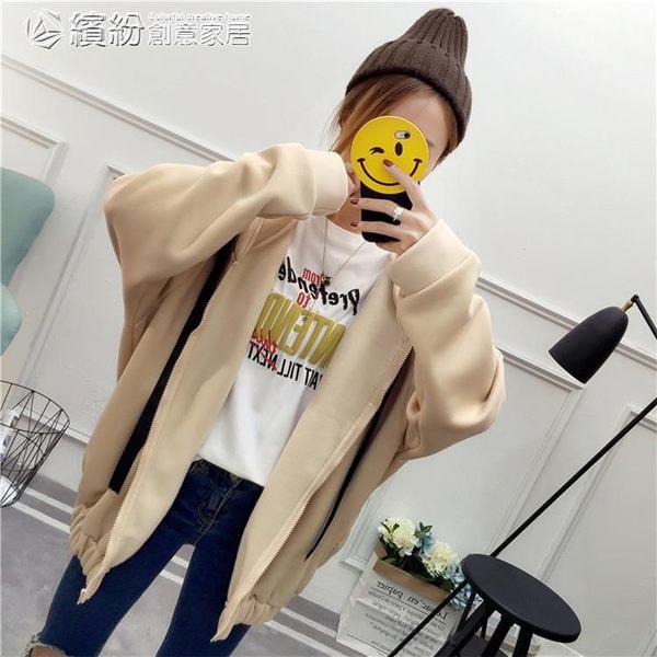 秋季學生衛衣女冬裝寬鬆中長款加絨加厚連帽外套長袖 「繽紛創意家居」