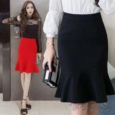 包臀裙提臀魚尾裙半身裙女大碼顯瘦包臀中長裙荷葉邊職業裙 薔薇時尚