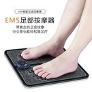 足療機按摩儀全自動足底揉捏腳腿部小腿腳底多功能穴位家用按摩器
