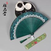 竹質古風扇子中國風小禮品工藝古典蕾絲女式折疊真絲折扇 AD1059『伊人雅舍』