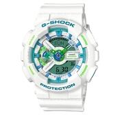 CASIO 卡西歐/G-SHOCK街頭時尚代表運動流行腕錶/GA-110WG-7A