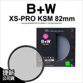 德國 B+W XS-PRO KSM HTC NANO CPL 82mm 高透光 凱氏環形偏光鏡 ★可分24期★ HTC-PL 薪創